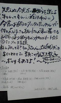 20081226235955