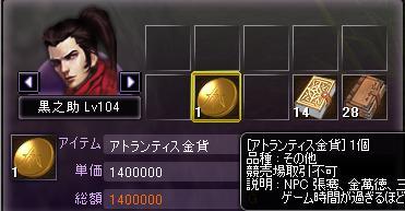 111111111111