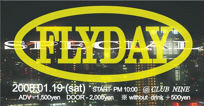 FLYDAY SP
