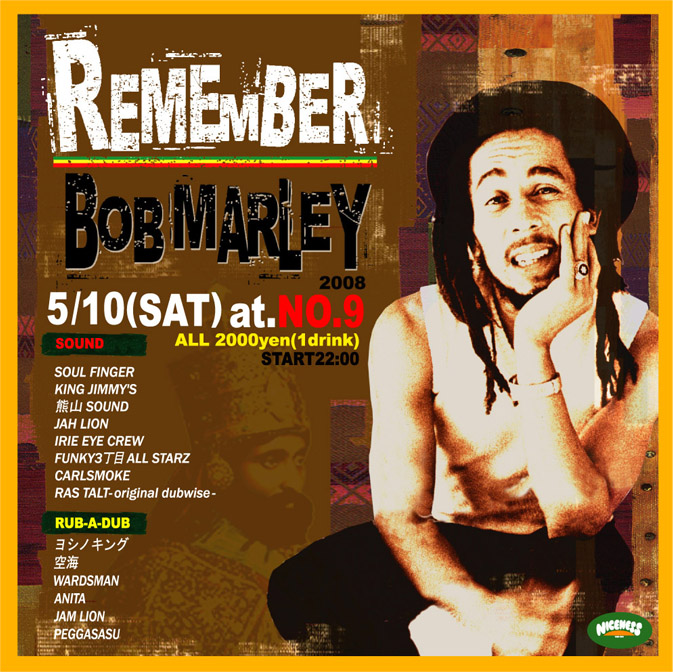REMEMBER BOB MARLEY-2