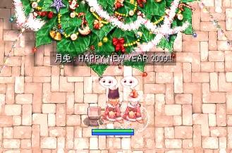 12月31日あけおめ!