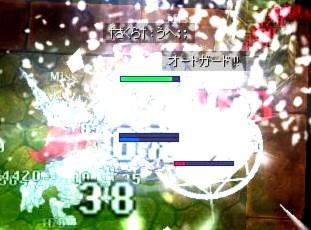 screenlydia383.jpg