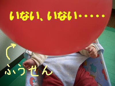 20070409203207.jpg
