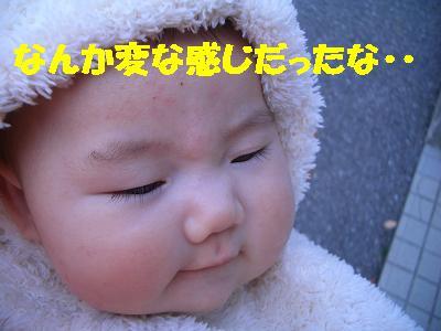 20070410212930.jpg