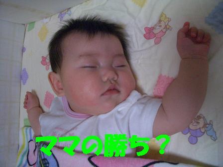 20070522221502.jpg