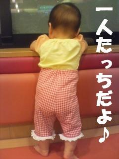 20070709174319.jpg