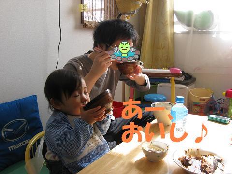 IMG_4650-1.jpg
