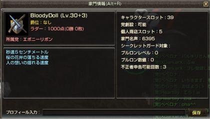 1116-b1-kamon.jpg