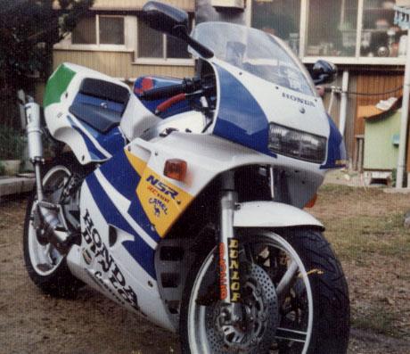 90NSR250.jpg