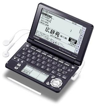 XDSF6200.jpg