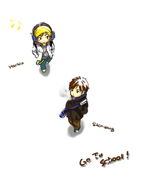 去学校#21543;