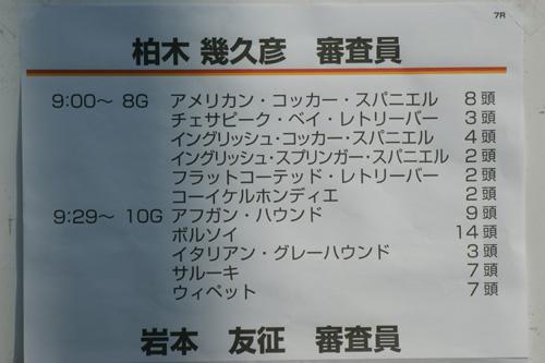03 7リング02