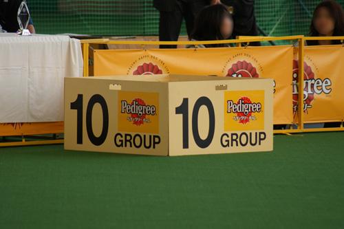 11 10グループ