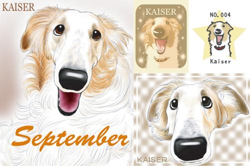 09 KAISER 09