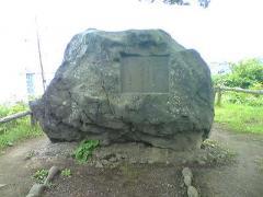 観瀾山6s_b2008-400