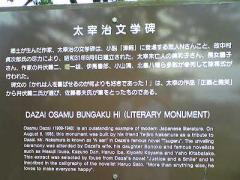 観瀾山7s_b2008-400