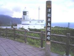 竜泊ラインW6s_b2008-400