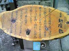 2008-9太宰新~2s_b4008-400