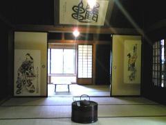 2008-9太宰新~4s_b4008-400