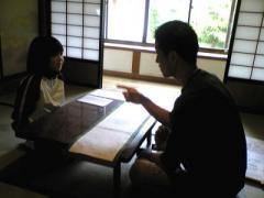2008-9太宰新~5s_b4008-400