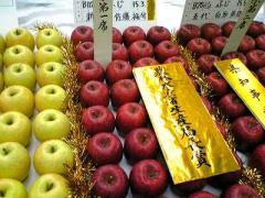 りんご品評会33_400