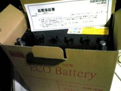 エコバッテリー3_400