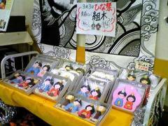 金木クラフト雛人形1_400