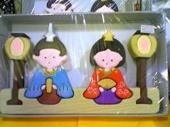 金木クラフト雛人形6_400