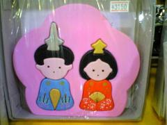 金木クラフト雛人形5_400