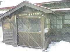 金木クラフト玄関1_400