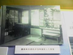まなびの家36_512
