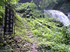 川島の滝17_512