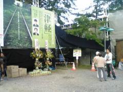 公演津軽08_512