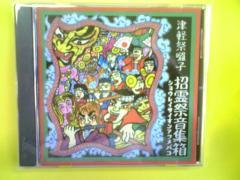 漣CD13_512