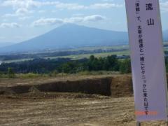 奥津軽高流CIMG1827_512