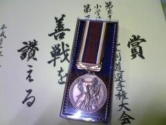 剣道入賞_512