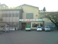三内温泉14_512