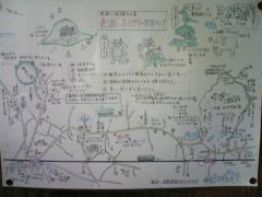 嘉瀬駅マップ17_800
