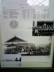 蒔田小75_512
