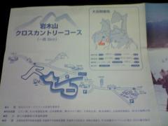 スキーマラソン18_512