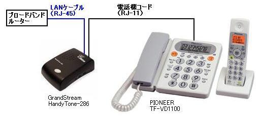 HT-286.jpg