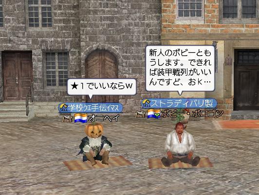 onihei4.jpg