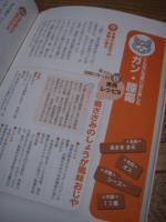 0903marususakihon.jpg