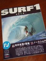 surf10903.jpg