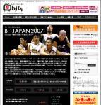 b1bjtv.jpg