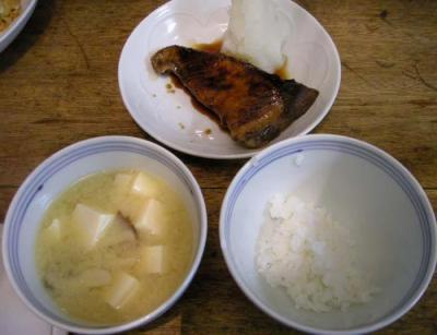 ぶりの照り焼き定食!!!2008.1.7