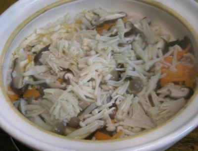 キノコの炊き込み土鍋ご飯 2008.2.29