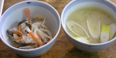 炊き込みご飯とお味噌汁!2008.3.22