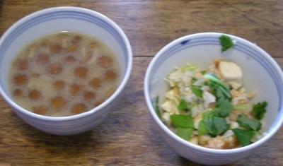 和食が好き!なめこのお味噌汁 2008.4.20