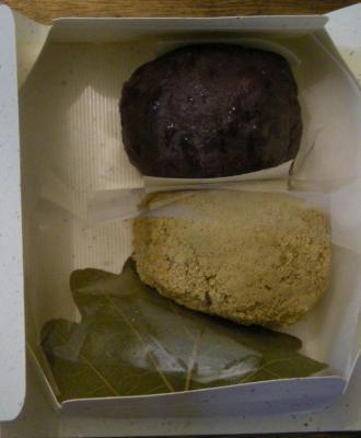 仙太郎のぼた餅ときな粉餅と柏餅 2008.5.11